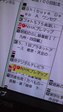 +++ りり☆Blog evolution +++ 広島在住OLの何かやらかしてる日記(ゝω・)o-2010122300000000.jpg