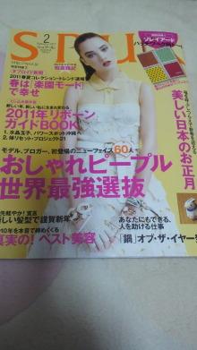 $+++ りり☆Blog evolution +++ 広島在住OLの何かやらかしてる日記(ゝω・)o-2010121817250002.jpg