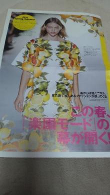 $+++ りり☆Blog evolution +++ 広島在住OLの何かやらかしてる日記(ゝω・)o-2010121817260002.jpg