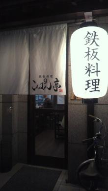 +++ りり☆Blog evolution +++ 広島在住OLの何かやらかしてる日記(ゝω・)o