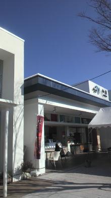 +++ りり☆Blog evolution +++ 広島在住OLの何かやらかしてる日記(ゝω・)o-2011010111380000.jpg