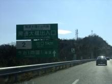 +++ りり☆Blog evolution +++ 広島在住OLの何かやらかしてる日記(ゝω・)o-20110101_003.jpg