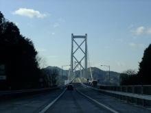 +++ りり☆Blog evolution +++ 広島在住OLの何かやらかしてる日記(ゝω・)o-20110101_009.jpg