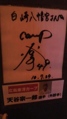 +++ りり☆Blog evolution +++ 広島在住OLの何かやらかしてる日記(ゝω・)o-2011010100460000.jpg