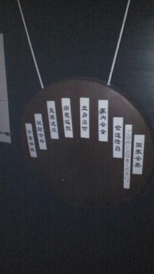 +++ りり☆Blog evolution +++ 広島在住OLの何かやらかしてる日記(ゝω・)o-2011010100480000.jpg