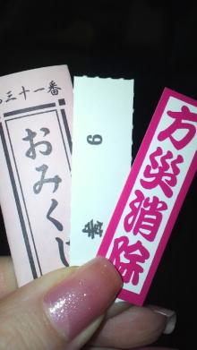 +++ りり☆Blog evolution +++ 広島在住OLの何かやらかしてる日記(ゝω・)o-2011010100570000.jpg