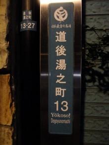 +++ りり☆Blog evolution +++ 広島在住OLの何かやらかしてる日記(ゝω・)o-20110101_151.jpg