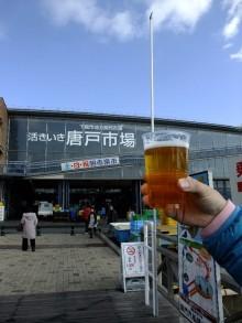 +++ りり☆Blog evolution +++ 広島在住OLの何かやらかしてる日記(ゝω・)o-20110102_019.jpg