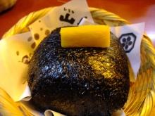 +++ りり☆Blog evolution +++ 広島在住OLの何かやらかしてる日記(ゝω・)o-20110103_004.jpg