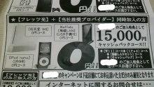+++ りり☆Blog evolution +++ 広島在住OLの何かやらかしてる日記(ゝω・)o-2011010921480000.jpg