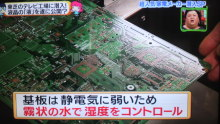+++ りり☆Blog evolution +++ 広島在住OLの何かやらかしてる日記(ゝω・)o-2011010923030000.jpg