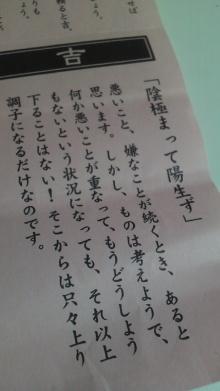 $+++ りり☆Blog evolution +++ 広島在住OLの何かやらかしてる日記(ゝω・)o-2011011017550001.jpg