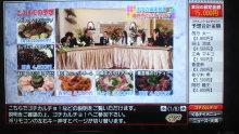 +++ りり☆Blog evolution +++ 広島在住OLの何かやらかしてる日記(ゝω・)o-2011011320190000.jpg