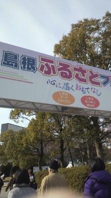+++ りり☆Blog evolution +++ 広島在住OLの何かやらかしてる日記(ゝω・)o-2011012310000000.jpg