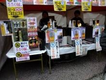 +++ りり☆Blog evolution +++ 広島在住OLの何かやらかしてる日記(ゝω・)o-20110123_016.jpg