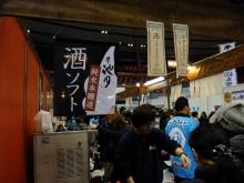 +++ りり☆Blog evolution +++ 広島在住OLの何かやらかしてる日記(ゝω・)o-20110123_023.jpg