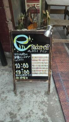 +++ りり☆Blog evolution +++ 広島在住OLの何かやらかしてる日記(ゝω・)o-2011012911020001.jpg