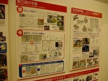 +++ りり☆Blog evolution +++ 広島在住OLの何かやらかしてる日記(ゝω・)o-20110202_006.jpg