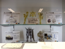 +++ りり☆Blog evolution +++ 広島在住OLの何かやらかしてる日記(ゝω・)o-20110202_010.jpg