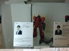 +++ りり☆Blog evolution +++ 広島在住OLの何かやらかしてる日記(ゝω・)o-20110202_033.jpg