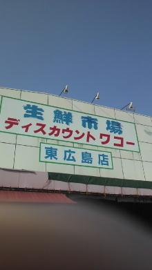 $+++ りり☆Blog evolution +++ 広島在住OLの何かやらかしてる日記(ゝω・)o-2011020514560000.jpg