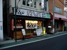+++ りり☆Blog evolution +++ 広島在住OLの何かやらかしてる日記(ゝω・)o-20110205_021.jpg