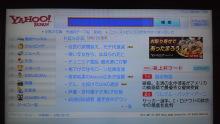 +++ りり☆Blog evolution +++ 広島在住OLの何かやらかしてる日記(ゝω・)o-2011020616320000.jpg
