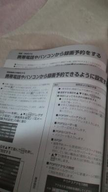 +++ りり☆Blog evolution +++ 広島在住OLの何かやらかしてる日記(ゝω・)o-2011020616420000.jpg