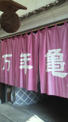 +++ りり☆Blog evolution +++ 広島在住OLの何かやらかしてる日記(ゝω・)o-2011020513380000.jpg