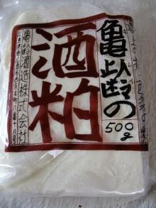$+++ りり☆Blog evolution +++ 広島在住OLの何かやらかしてる日記(ゝω・)o-20110206_010.jpg