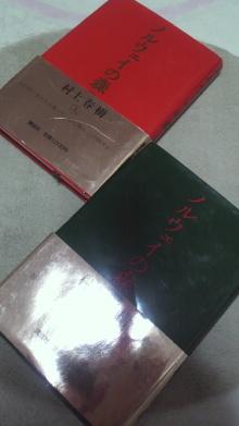 $+++ りり☆Blog evolution +++ 広島在住OLの何かやらかしてる日記(ゝω・)o-2011020801460000.jpg