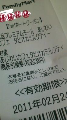 +++ りり☆Blog evolution +++ 広島在住OLの何かやらかしてる日記(ゝω・)o-2011021118500000.jpg