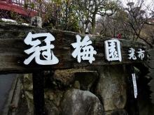 +++ りり☆Blog evolution +++ 広島在住OLの何かやらかしてる日記(ゝω・)o-20110213_003.jpg