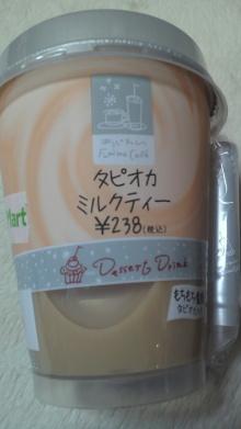 $+++ りり☆Blog evolution +++ 広島在住OLの何かやらかしてる日記(ゝω・)o-2011021318010000.jpg
