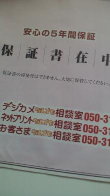 +++ りり☆Blog evolution +++ 広島在住OLの何かやらかしてる日記(ゝω・)o-2011022016090000.jpg