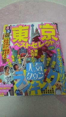 +++ りり☆Blog evolution +++ 広島在住OLの何かやらかしてる日記(ゝω・)o-2011022617560000.jpg