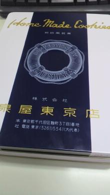 +++ りり☆Blog evolution +++ 広島在住OLの何かやらかしてる日記(ゝω・)o-2011022812480001.jpg