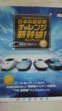 +++ りり☆Blog evolution +++ 広島在住OLの何かやらかしてる日記(ゝω・)o-2011030623460000.jpg