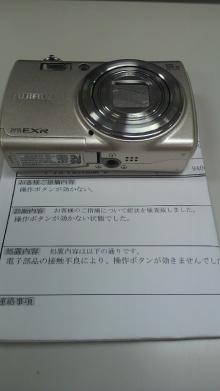 $+++ りり☆Blog evolution +++ 広島在住OLの何かやらかしてる日記(ゝω・)o-2011031012390000.jpg