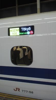 +++ りり☆Blog evolution +++ 広島在住OLの何かやらかしてる日記(ゝω・)o-2011031105480000.jpg