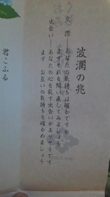 +++ りり☆Blog evolution +++ 広島在住OLの何かやらかしてる日記(ゝω・)o-2011031110540000.jpg