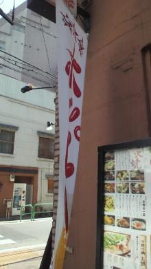 +++ りり☆Blog evolution +++ 広島在住OLの何かやらかしてる日記(ゝω・)o-2011031111060000.jpg