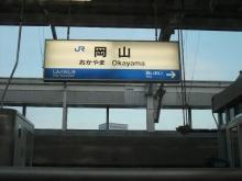 +++ りり☆Blog evolution +++ 広島在住OLの何かやらかしてる日記-20110311_007.jpg