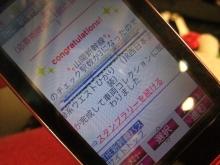 +++ りり☆Blog evolution +++ 広島在住OLの何かやらかしてる日記-20110311_006.jpg