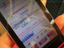 +++ りり☆Blog evolution +++ 広島在住OLの何かやらかしてる日記-20110311_008.jpg