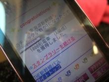 +++ りり☆Blog evolution +++ 広島在住OLの何かやらかしてる日記-20110311_009.jpg