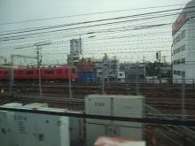 +++ りり☆Blog evolution +++ 広島在住OLの何かやらかしてる日記-20110311_023.jpg