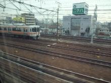 +++ りり☆Blog evolution +++ 広島在住OLの何かやらかしてる日記-20110311_028.jpg
