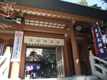 +++ りり☆Blog evolution +++ 広島在住OLの何かやらかしてる日記-20110311_070.jpg