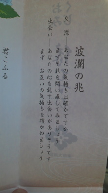 $+++ りり☆Blog evolution +++ 広島在住OLの何かやらかしてる日記-2011031110540000.jpg